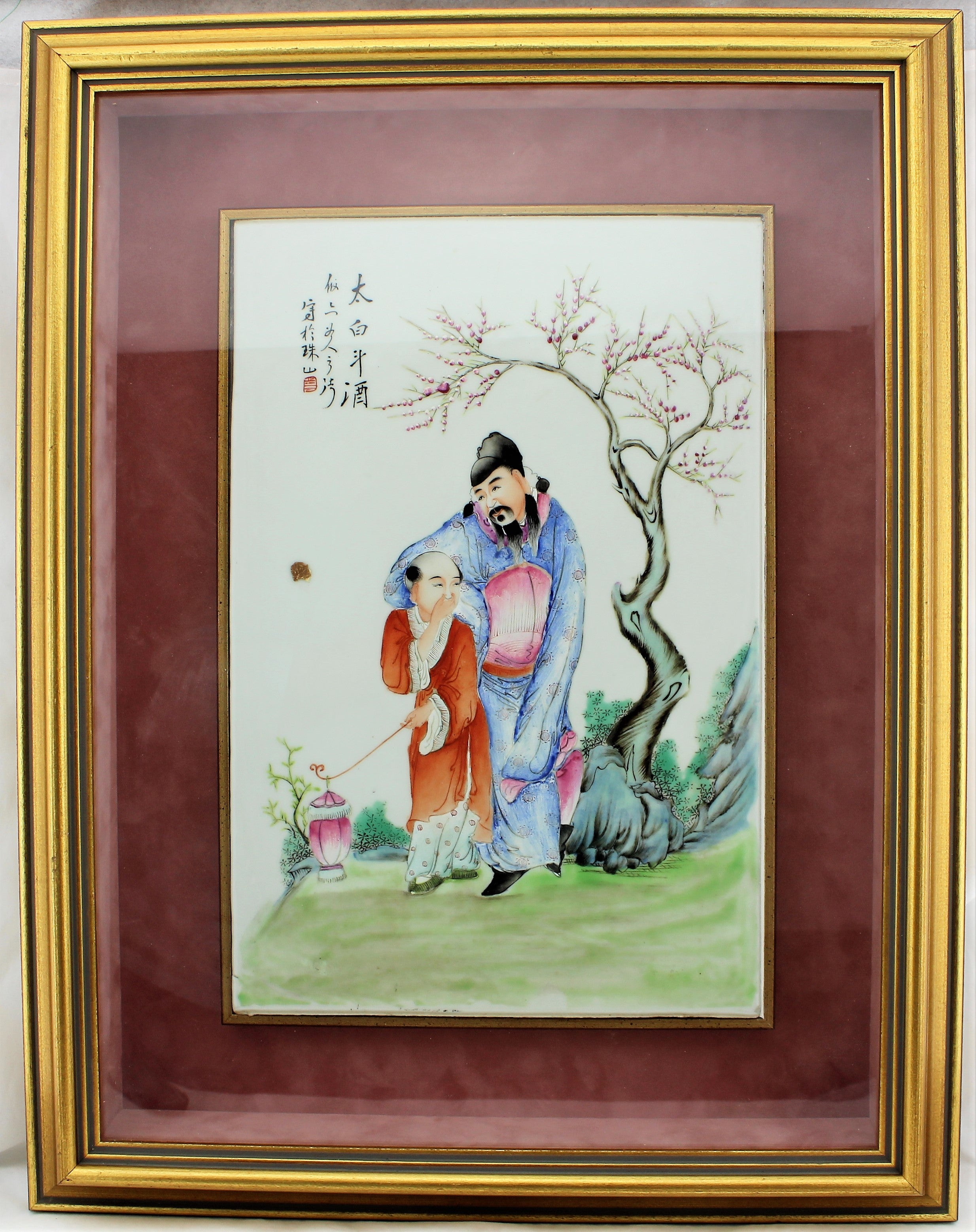 Chinese Export Hand-Painted Porcelain Plaque