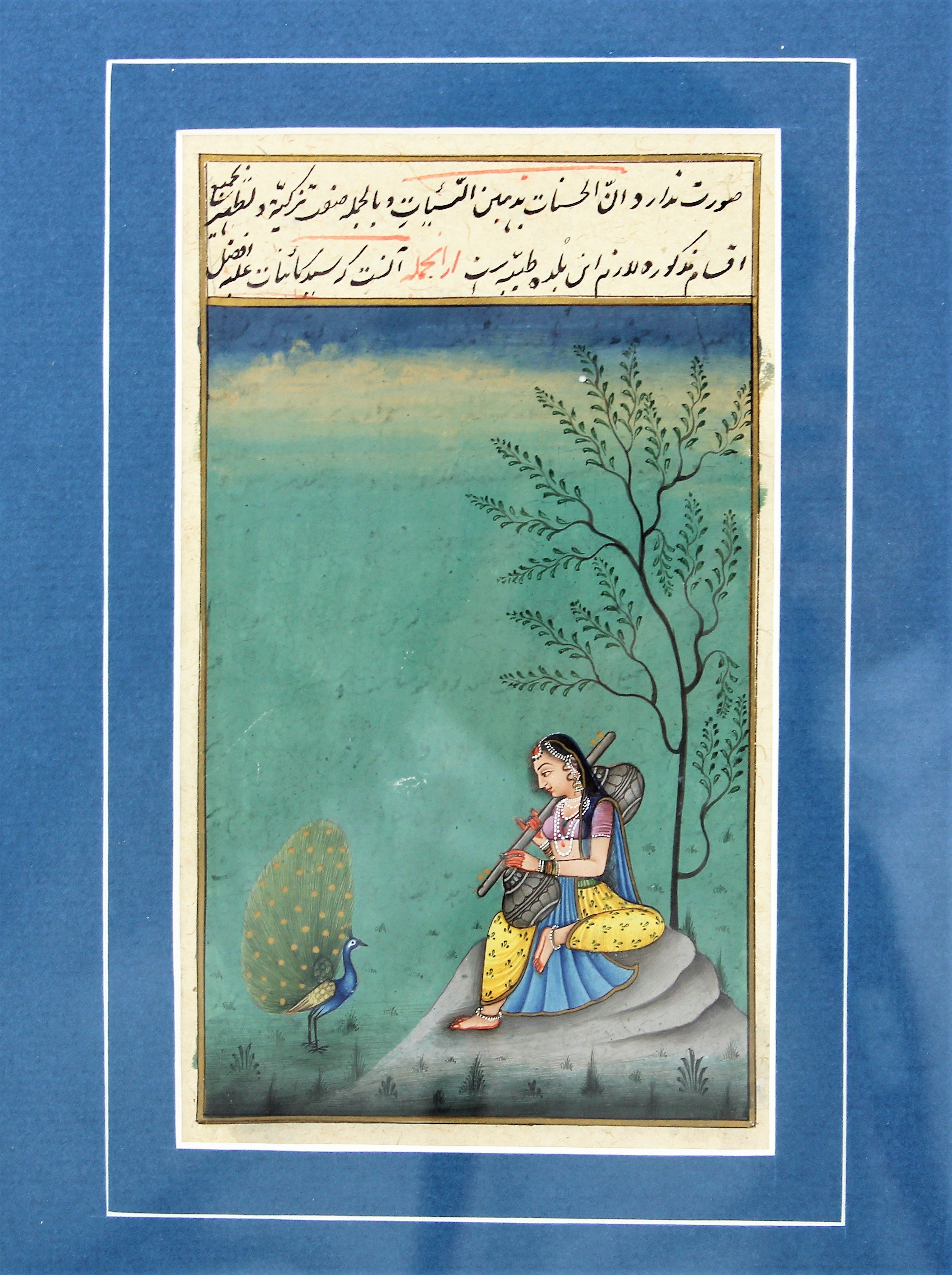 Vintage Persian Illustrated Manuscript Page