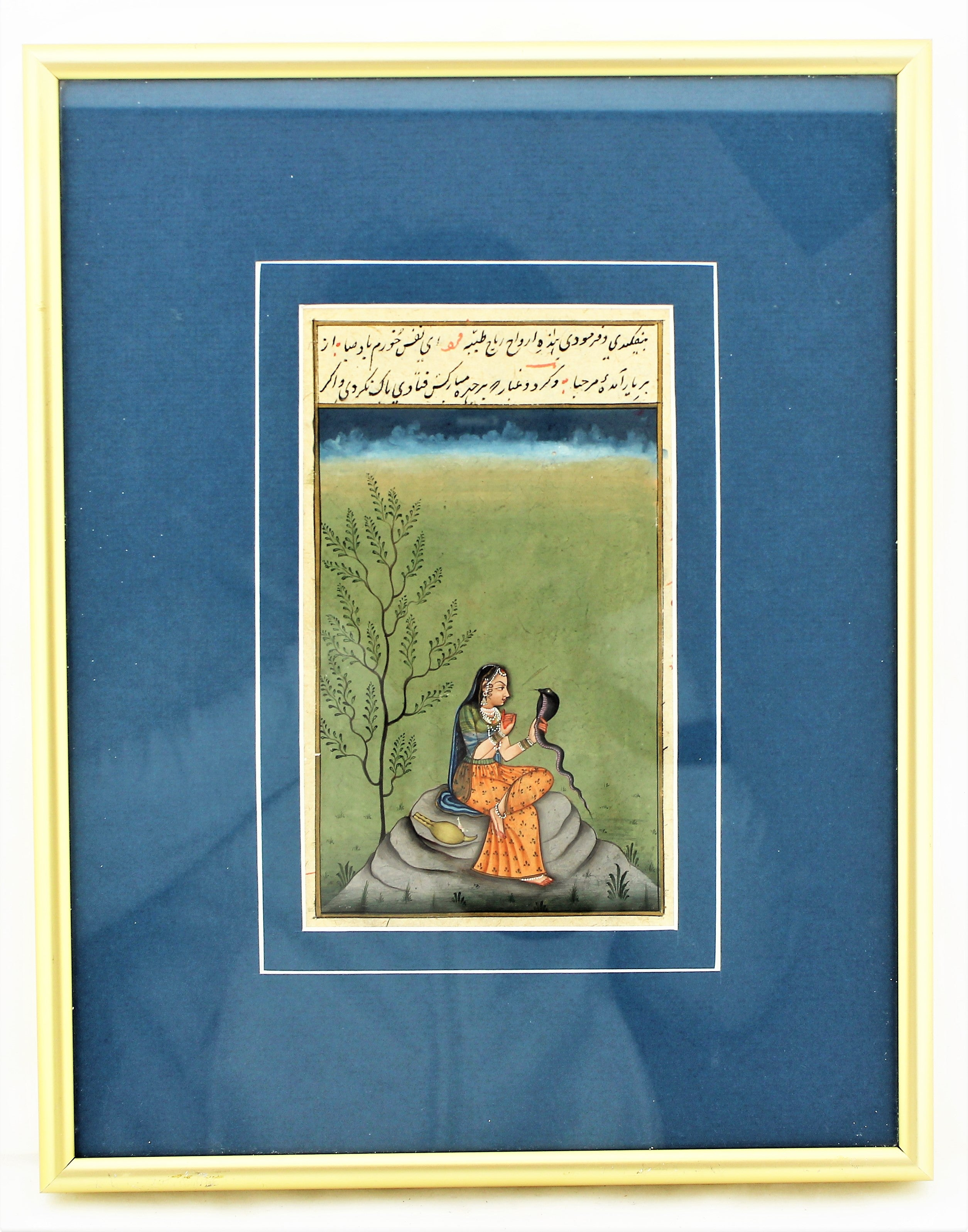Persian Illustrated Manuscript Page