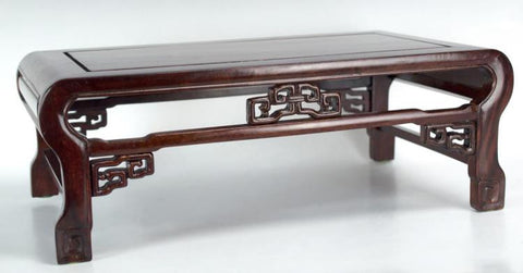 Vintage Chinese Carved Rosewood Display Stand