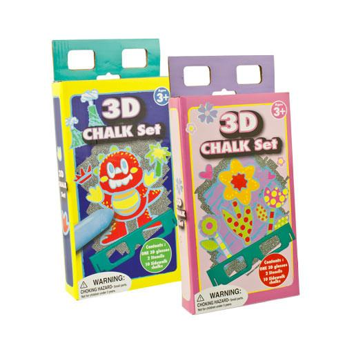 Kids 3D Chalk Packs | Koop.co.nz