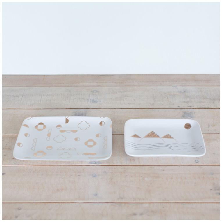George & Co Gold Alpine Tray Set | Koop.co.nz