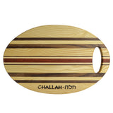 "Mystic Woodworks Challah 15"" x 9.5"" Cutting Board - The Barrington Garage"
