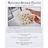 Mary Lake-Thompson Farmer's Market Bike Sponge Cloth, Machine Washable, Biodegradable