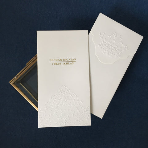Pack of 10 Embossed Money Envelope Notecard Set (SOLD OUT)