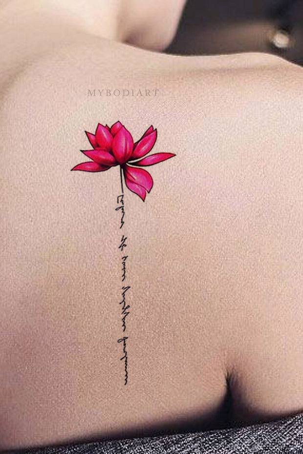 Cute Watercolor Pink Lily Lotus Script Quote Shoulder Tattoo Ideas for Women - Back Floral Flower Tattoos - ideas de tatuajes de acuarela lotus script para las mujeres - www.MyBodiArt.com