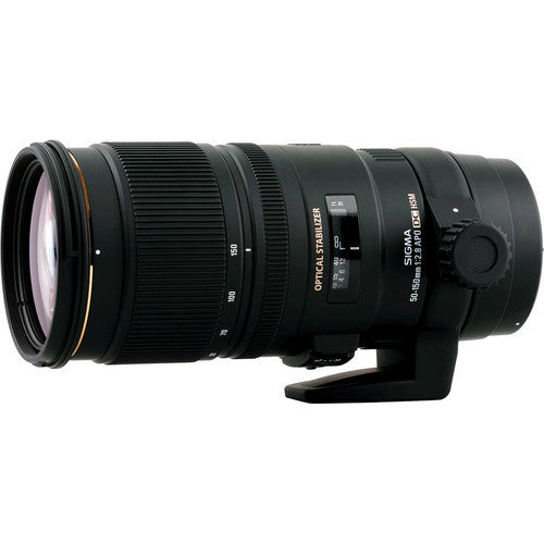 Objectif Sigma APO 50-150mm F2.8 EX DC OS HSM (Canon)