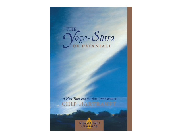 The Yoga Sutra of Patanjali: A New Translation