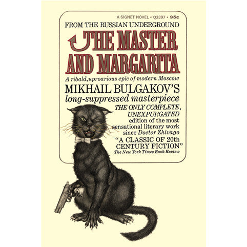 The Master and Margarita Poster - The Literary Gift Company