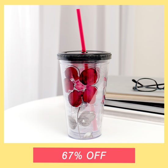 Floral Symphony Travel Cup - 67% OFF