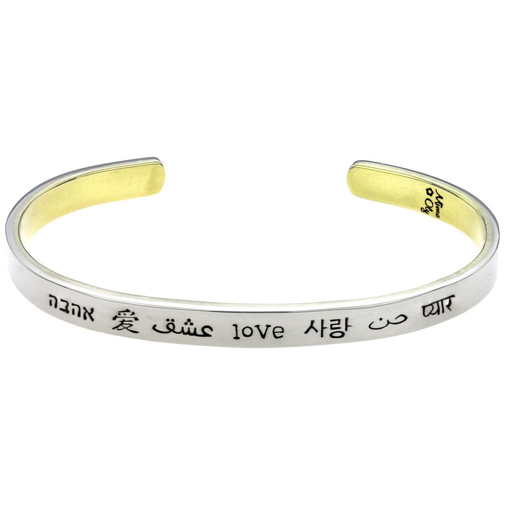 Love In Many Languages Stackable Cuff Bracelet