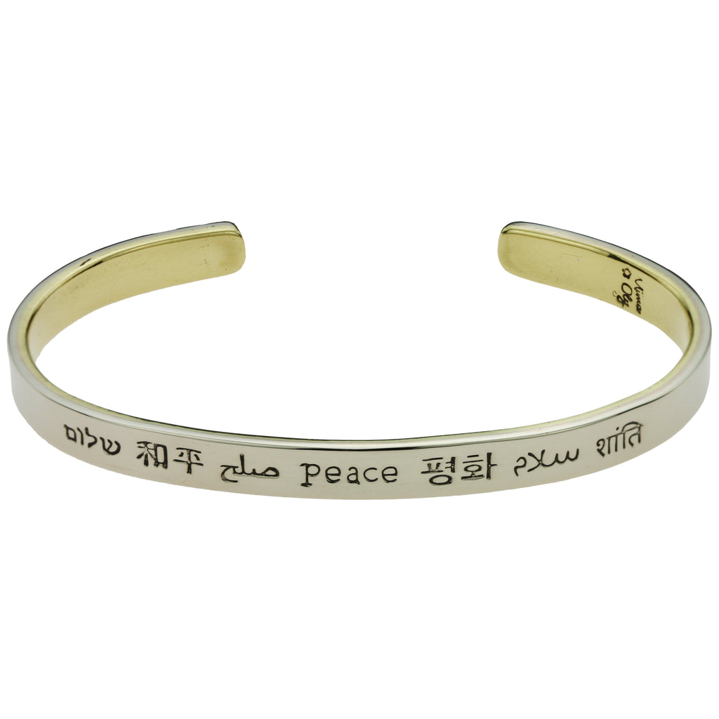 Peace In Many Languages Stackable Cuff Bracelet