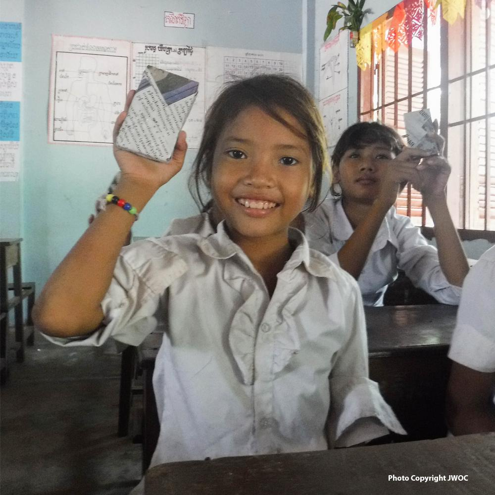 Donation - Provide Education For Villages In Rural Cambodia
