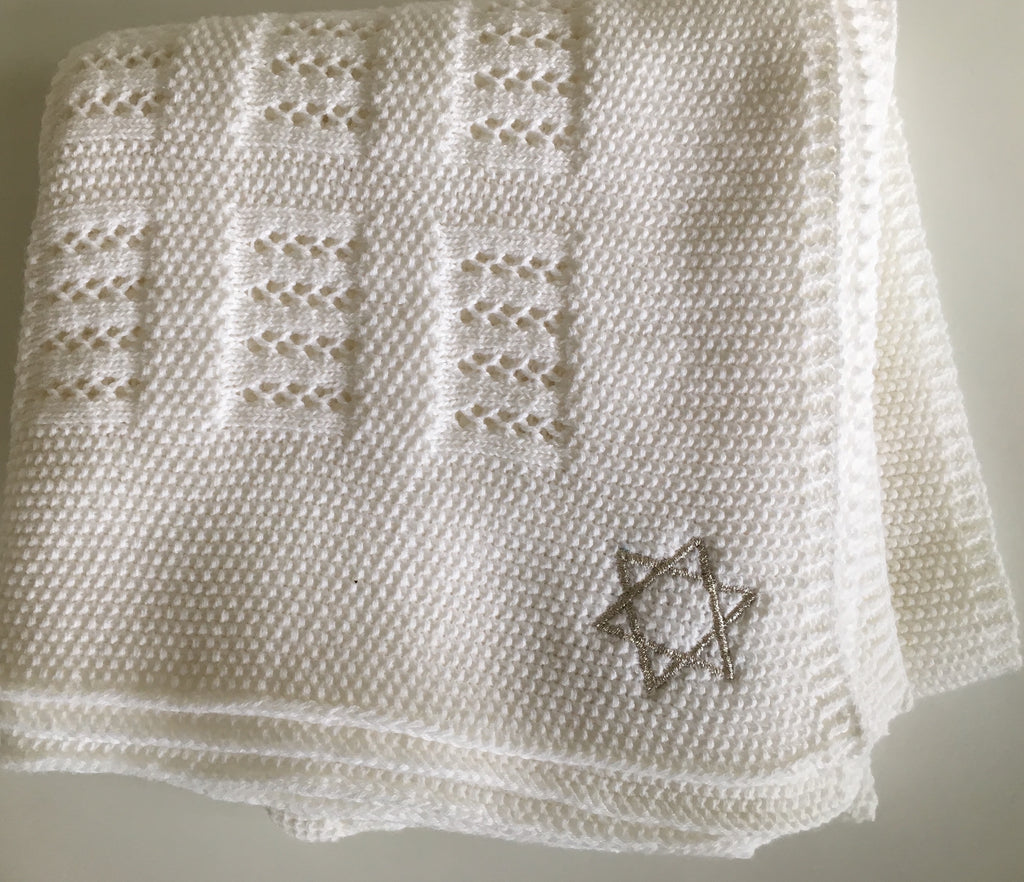 Magen David on Heirloom Knit - New Born Size - Bris Perfect!