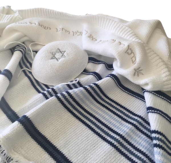 Tallit Blanket with Kippah (Bris Set)