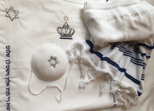 Brith Milah set. Tallit style blanket with silver blessing, co-ordinating pillowcase and kippah