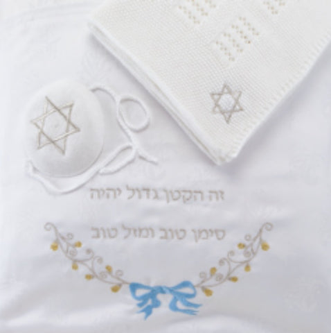 Classic Beautifully Embroidered - Brit Milah / Bris set - Pillow Cover, Yarmulka and Newborn Blanket.