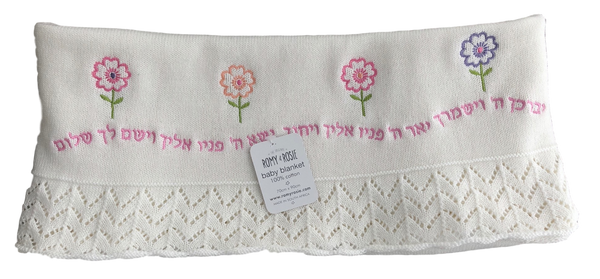 Flower Blessing on Lacy Blanket