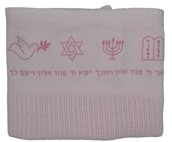 Jewish Symbols with Hebrew Blessing - Cellular Receiving Blanket