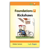 Foundations C Readers