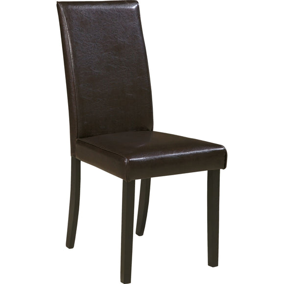 Kimonte Side Chair - Brown