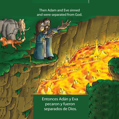 Spanish and English Tract for children panel 2