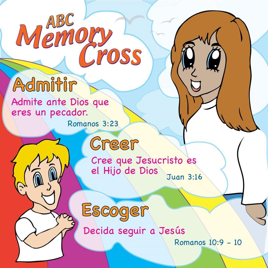 Spanish ABC Memory Cross -  24 to a pack size: 3 3/8 x 3 3/8