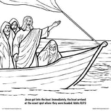 Jesus Walks on Water Bible Story Card - 12/Pk Size: 7 x 7