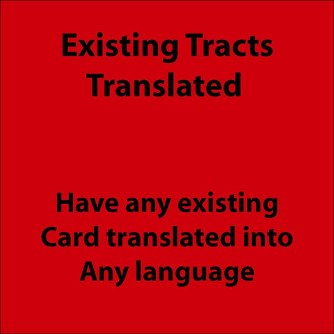Memory Cross card translated into another language.  Available in packs of 250, 500, 750 and 1,000