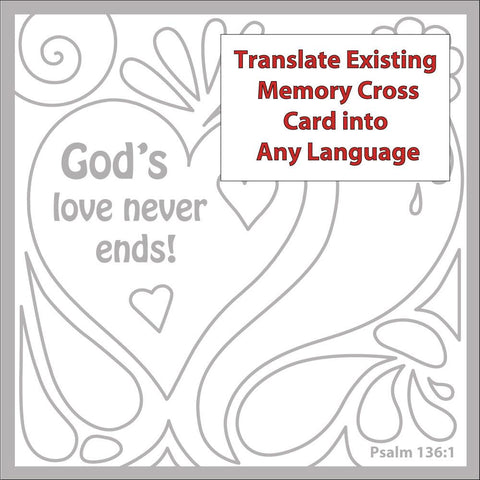 Translate any existing Memory Cross card into another language