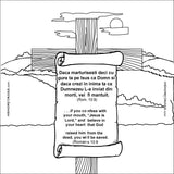 The Roman Road Tract: Pathway to Romanian and English - 12/Pk size: 6 x 6