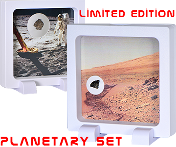 NEAF 2021 - Limited Edition Planetary Set