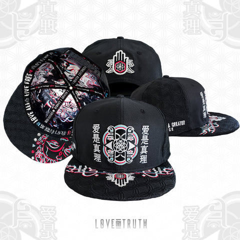 NEW RELEASE · LOVE IS TRUTH · Hemp Snapback w/ Interior Pocket