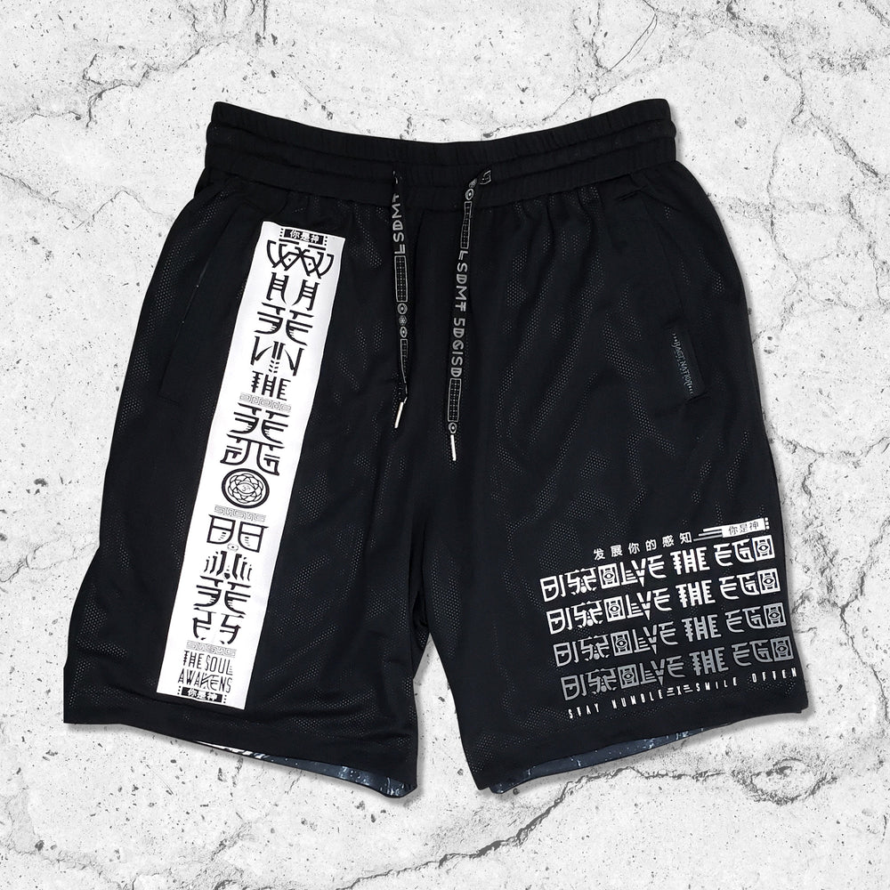 DISSOLVE THE EGO • Reversible Activewear Graphic Shorts