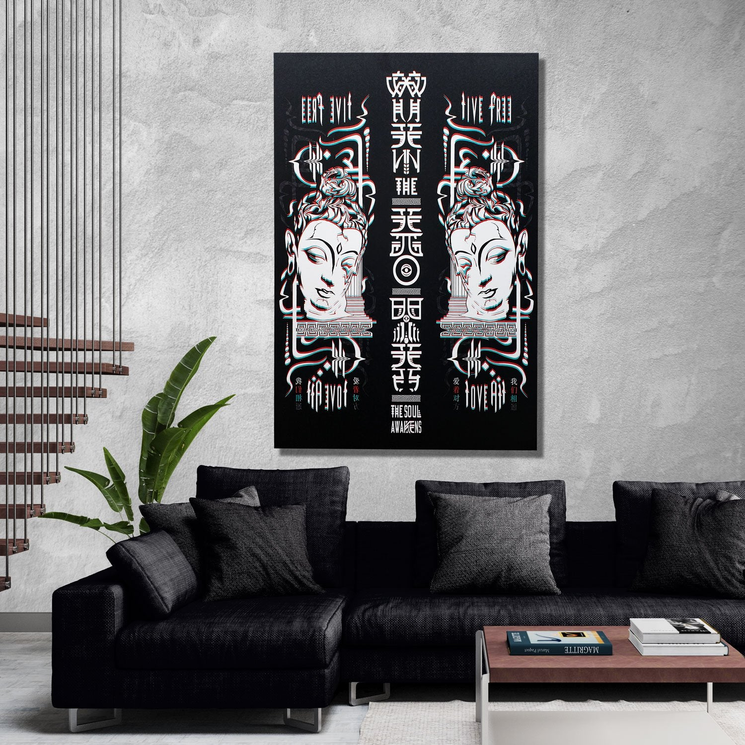 LIVE FREE LOVE ALL • Vertical Canvas Wrap Canvas
