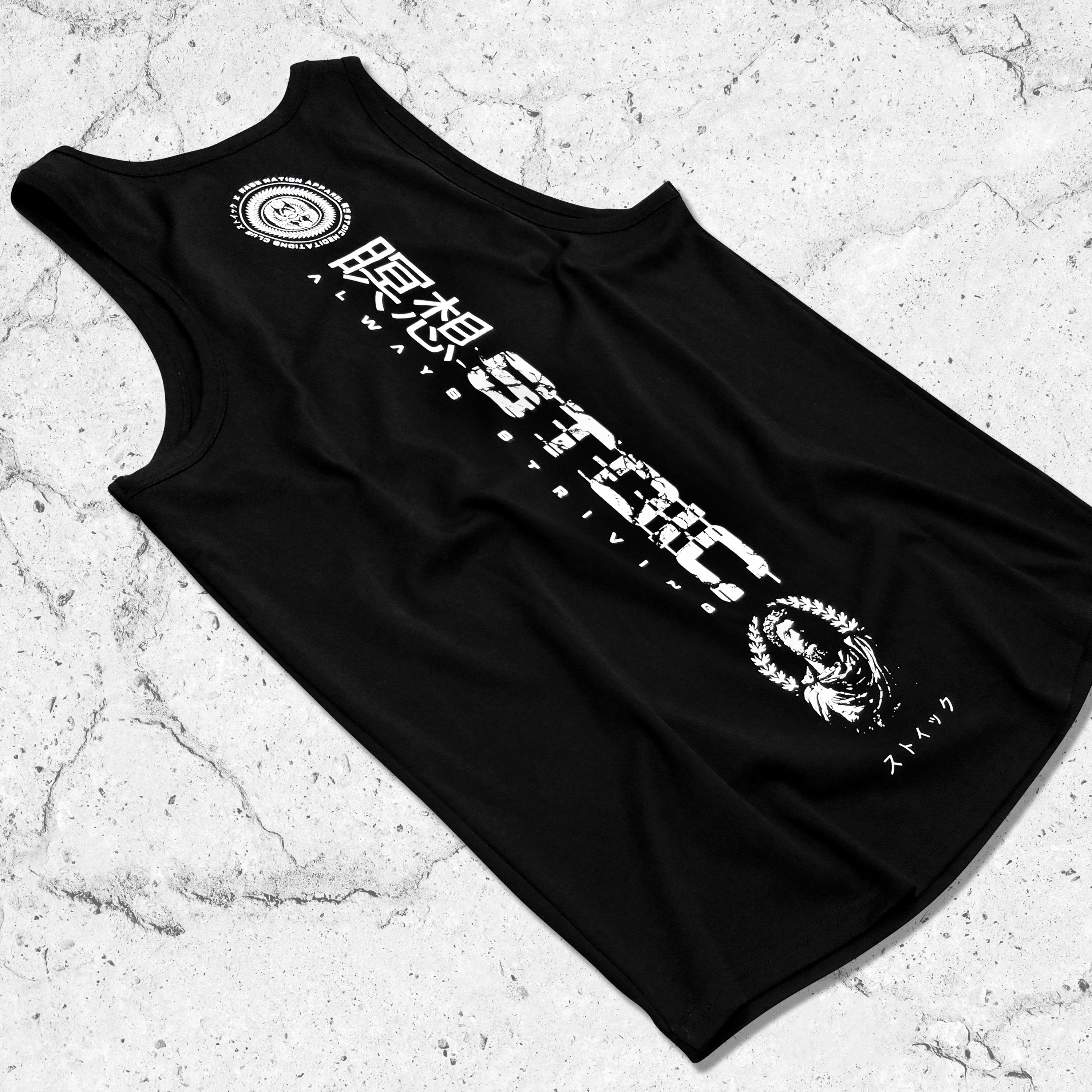 IMMERSION • STOIC DIGITAL • Luxury Fabric Tank Top