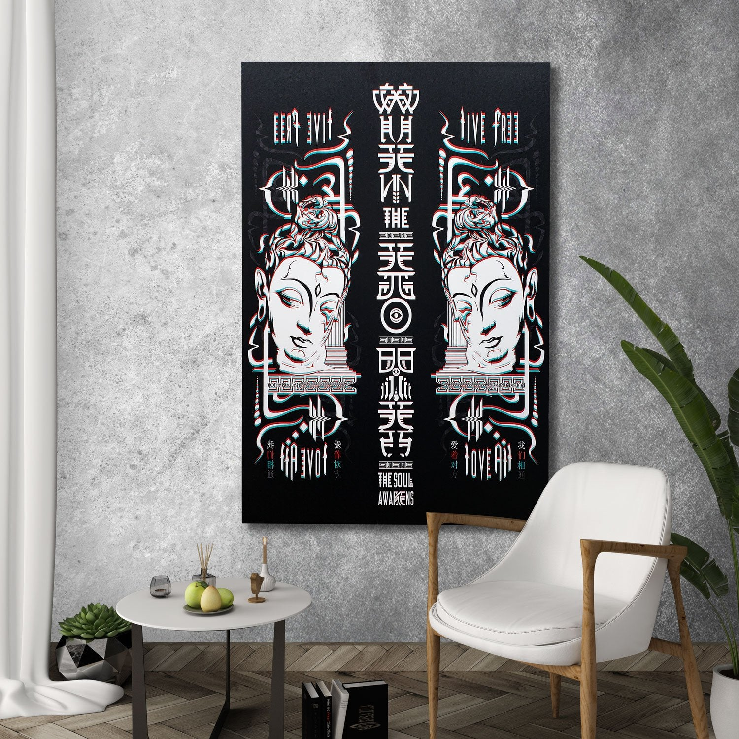 LIVE FREE LOVE ALL • Vertical Canvas Wrap