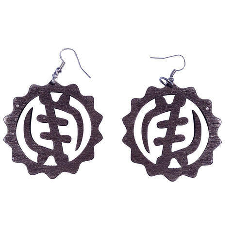 gye nyame earrings brown | Gye Nyame earrings | Gye Nyame Jewelry | Gye Nyame clothing | Adinkra Gye Nyame | Adinkra earrings | Adinkra Jewelry