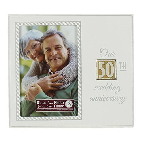 New View Shiny Squares 20cm Photo Frame - 50th Wedding Anniversary - hanrattycraftsgifts.co.uk