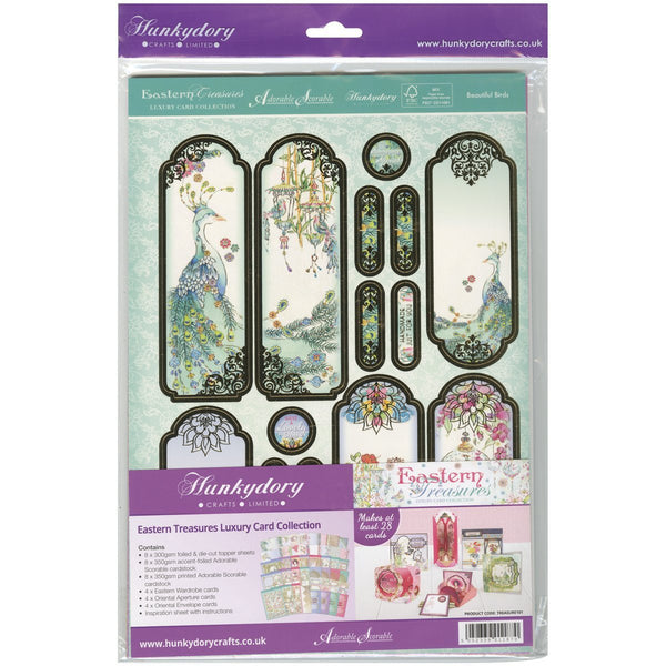 Hunkydory Eastern Treasures Luxury A4 Card Collection- - hanrattycraftsgifts.co.uk