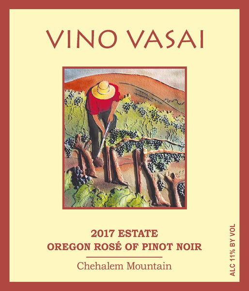 2017 Estate Rosé of Pinot Noir