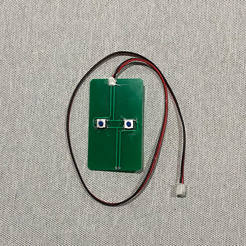 Gotway MCM5 handle switch