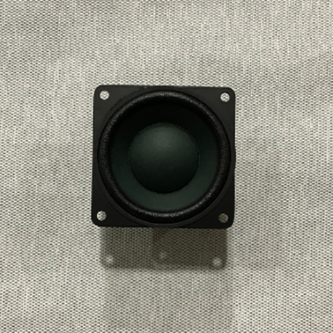 Gotway Monster speaker