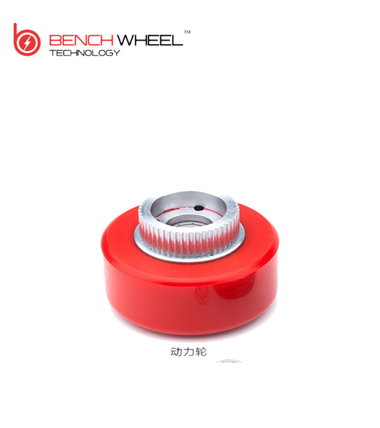 Benchwheel Electric Skateboard Power/ Non Power Wheel