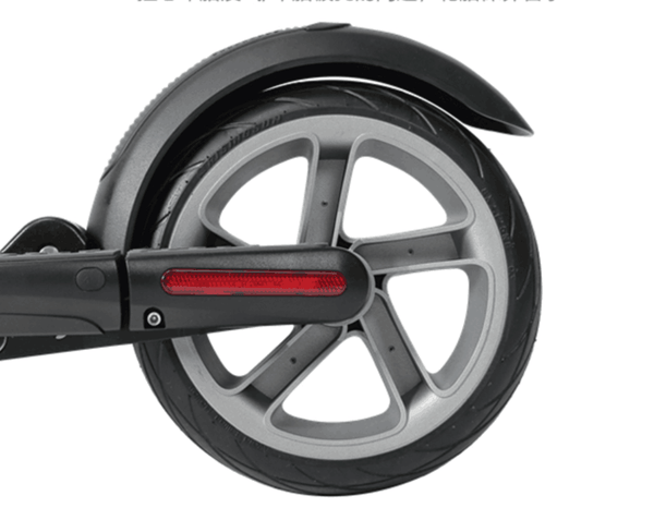 Ninebot  ES2 Foldable Electric Scooter-Rear Fender Assembly