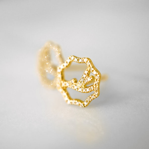 14K and 18K Antler Yellow Gold Diamond Stud Earrings