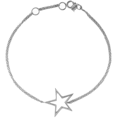 9ct White Gold Star Bracelet
