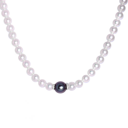 Akoya & Black South Sea Pearl Necklace, 0.21ct