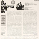 The Paul Butterfield Blues Band - The Paul Butterfield Blues Band (180 Gram Audiophile Vinyl)