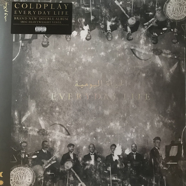 Coldplay - Everyday Life (180 Gram Heavyweight Double Vinyl Album)